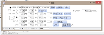 Access_clock2.jpg
