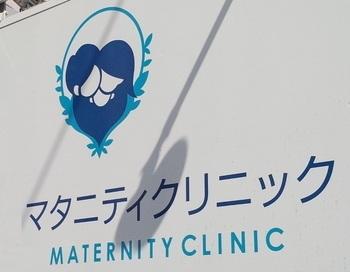 maternity002.jpg
