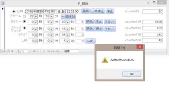 Access_clock.jpg