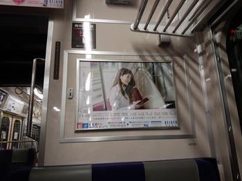 Keikyu1117_3.jpg