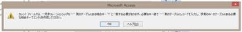MA_error.jpg