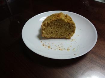 Poundcake.jpg