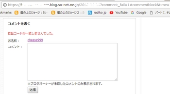 comment02.jpg