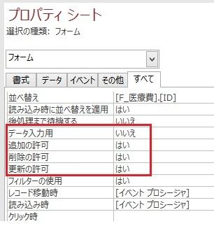 form_property.jpg