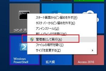kidou001.jpg